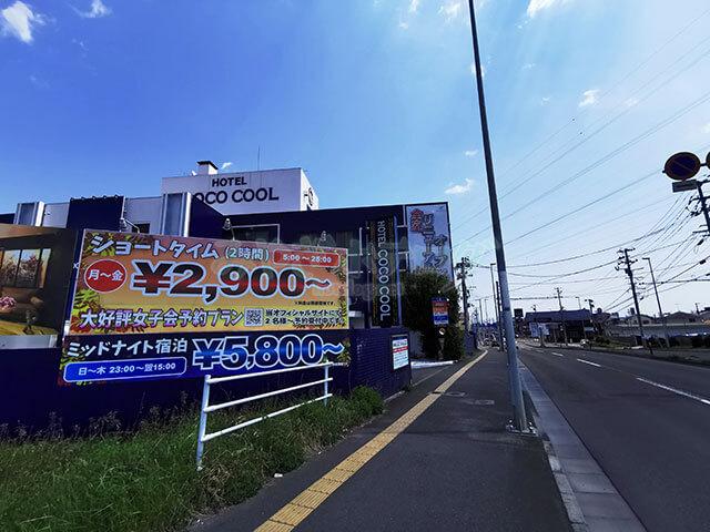 仙台 ココクール