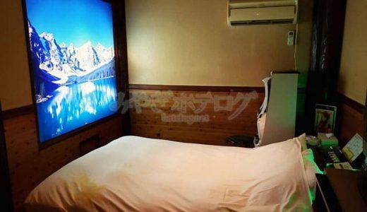 「24℃」仙台市宮城野区のラブホレビュー