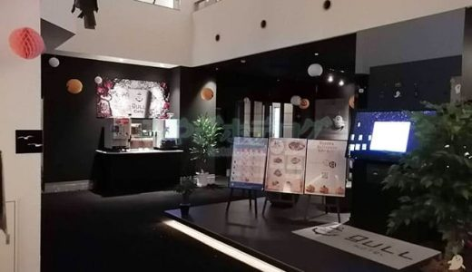 「gull HOTEL(ガルホテル)」仙台市宮城野区のラブホレビュー