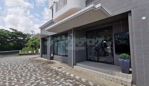 「エルディアラグジュアリー仙台店」」仙台南ICのラブホレビュー