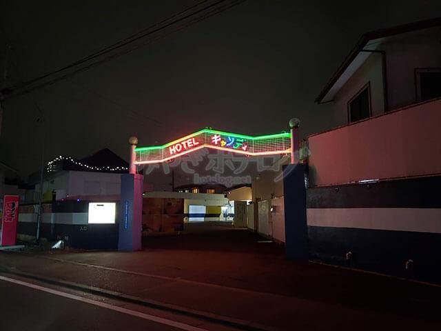 ホテルキャンディ 仙台