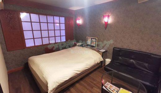 「わたしの部屋」名取市のラブホレビュー